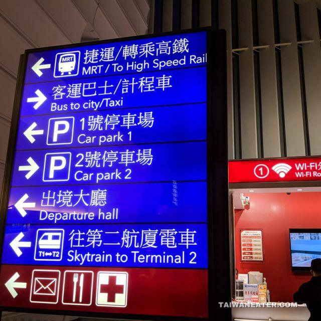 taipei airport sign