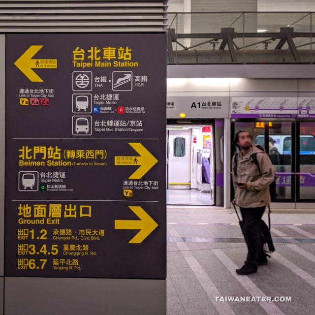 taoyuan airport to taipei main station