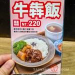 mazendo-menu-taipei-5
