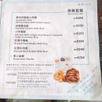 sunny-cafe-taipei-10