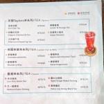 sunny-cafe-taipei-16