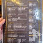 AP203Bar-menu-早餐了沒 台北延平A店-1