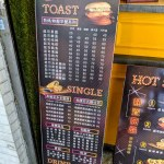 AP203Bar-menu-早餐了沒 台北延平A店-4
