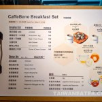 Caffe-Bene-K-Pop-Cafe-2