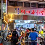 Sanhe Night Market-三和夜市-6