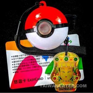 taiwan easy card