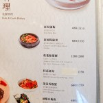 golden-formosa-金蓬萊遵古台菜餐廳-taiwanese-food-28