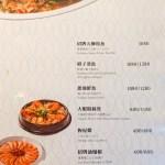 golden-formosa-金蓬萊遵古台菜餐廳-taiwanese-food-29