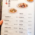 golden-formosa-金蓬萊遵古台菜餐廳-taiwanese-food-30