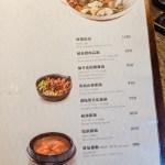 golden-formosa-金蓬萊遵古台菜餐廳-taiwanese-food-33