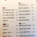 golden-formosa-金蓬萊遵古台菜餐廳-taiwanese-food-37