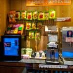 qtime-internet-cafe-taipei-13