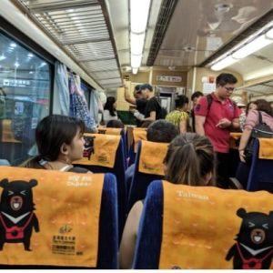 taiwan train cabin