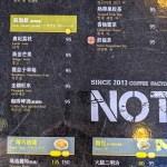 notch-coffee-taipei-cafe-3