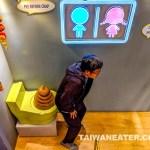 modern-toilet-restaurant-便所主題餐廳 西門店-8