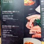 Maple Tree House 楓樹 韓國烤肉-14