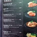 Maple Tree House 楓樹 韓國烤肉-9