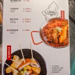 Uncles-Korean-food-taipei-16