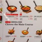 Uncles-Korean-food-taipei-4
