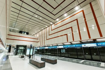 Upper Changi MRT Station, Singapore