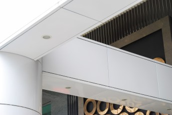 TECO Supplied Vitreous Enamel Cladding Panels to Banciao Residential Building Project