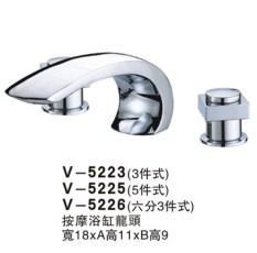 bathtub-faucet-t4