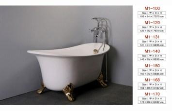 壓克力浴缸 - M1