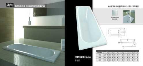琺瑯鋼板浴缸 - 義大利Smavit標準型