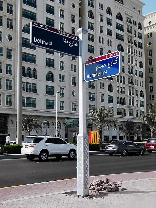 street name signs and door number plate abu dhabi uae