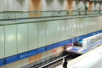 metro-longshan-temple-station-02