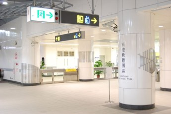 Nangang Software Park Station, Taiwan