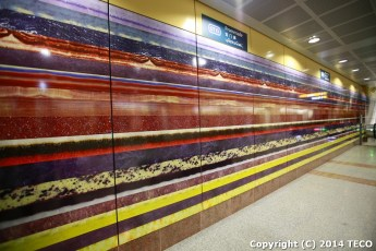 Promenade MRT Station, Singapore