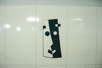 graphic-signage-songjiang-nanjing-mrt-station-01