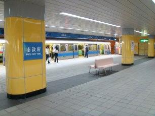metro-taipei-city-hall-station-taiwan-2009-05