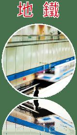 metro-roll