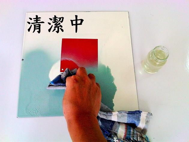 IMG00024-20100928-1457_PS_WEB_630X473_中文