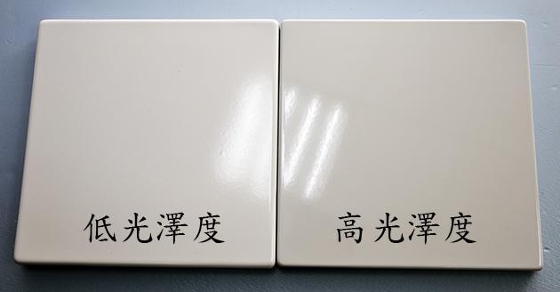 _MG_0614_PS_WEB_630X328_中文報告