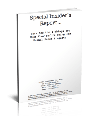 TECO Special Insider's Report Cover Image