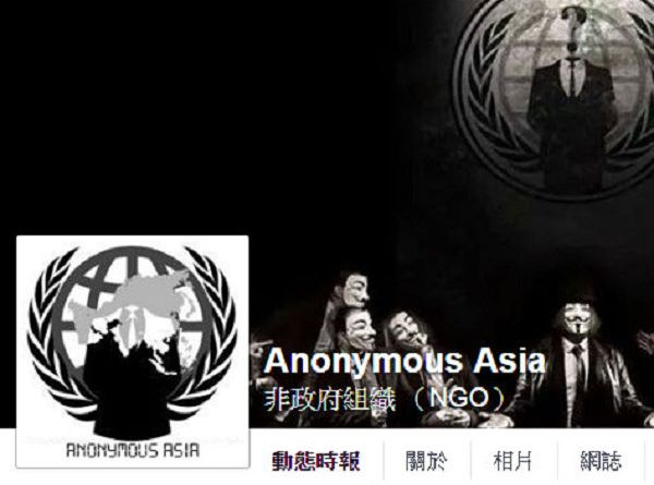 A webpage placed by Anonymous Asia after hacking the MOE website.