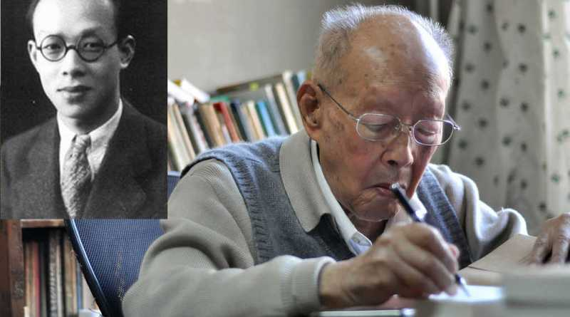 Zhou youguang passed away January 14, 2017