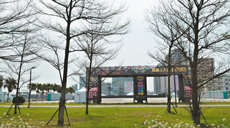 venue for Coldplay Head full of dreams concert in Taoyuan City Taiwan April 2017