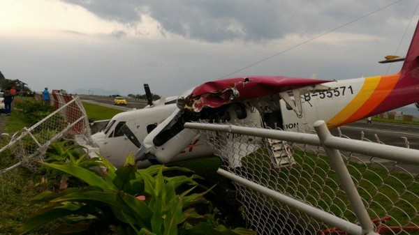 dhc-600 crash landed on Lanyu Airport Orchid Island April 13, 2017