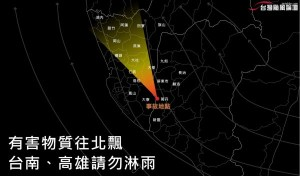 diagram showing area affected by smoke pollution from a burning plastics factory in Pingtung County