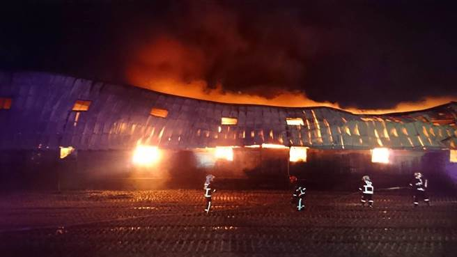 factory on fire in Taichung City