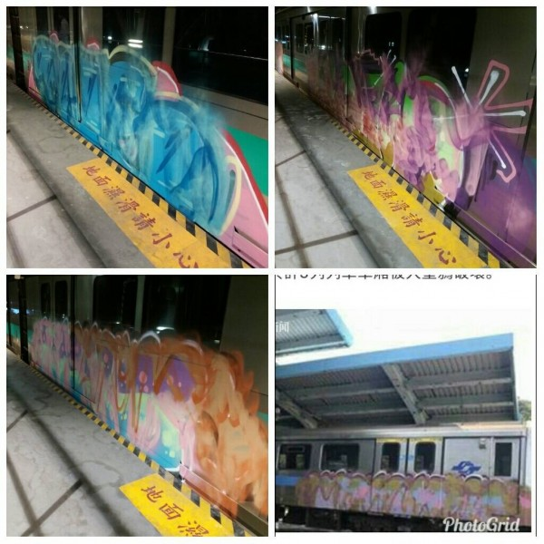 graffiti on trains in Kaohsiung and Taipei