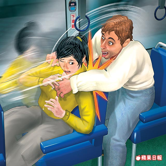 Apple Daily illustration of westerner sexually harassing a Taiwanese woman