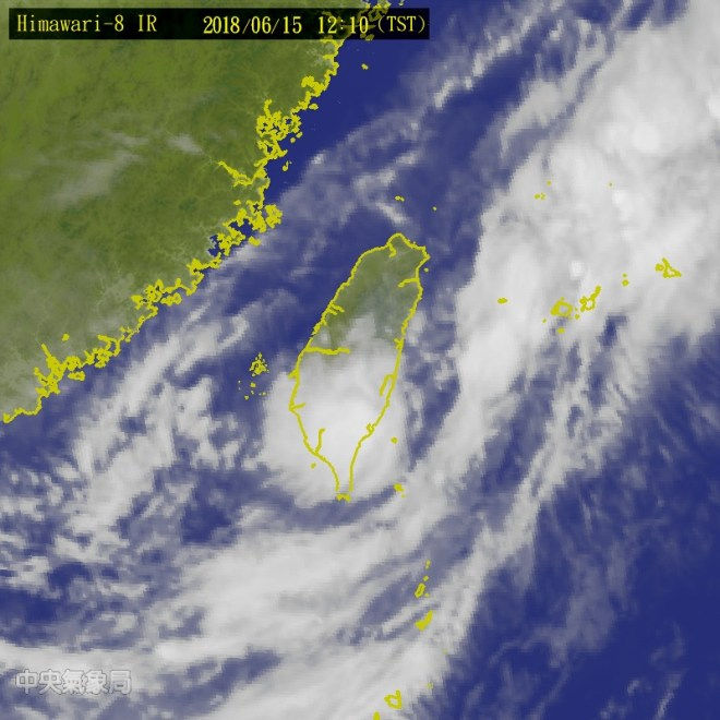 A weather system over Taiwan that Japan is calling a typhoon