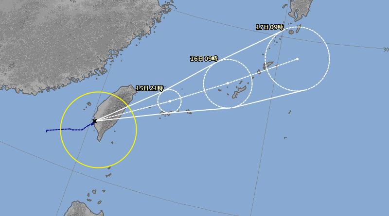 typhoon kemi, 2018
