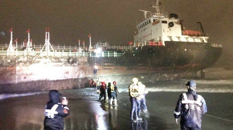19 Winner oil tanker aground in Kaohsiung