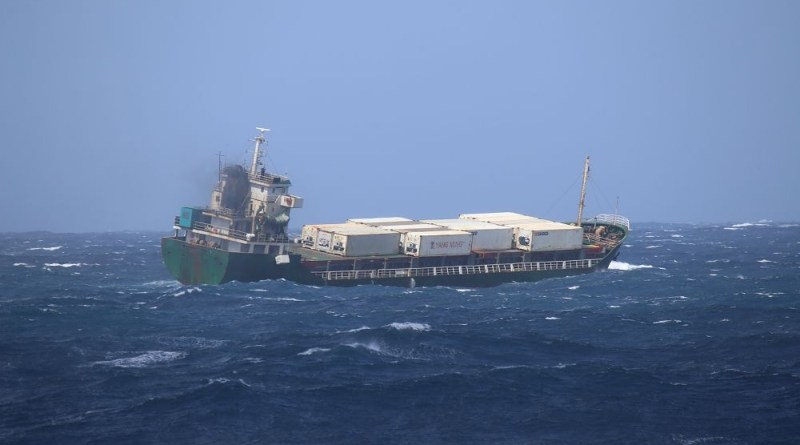 The freighter Ji Shun under power without a crew near Taiwan